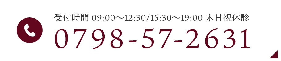 0798-57-2631